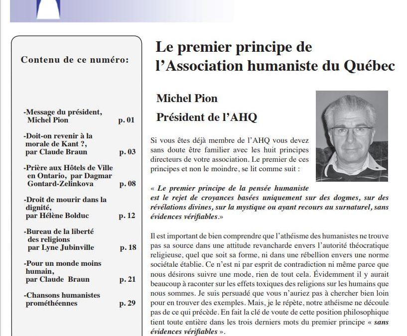 Compte rendu de la conférence de Max Bauchet sur Montaigne